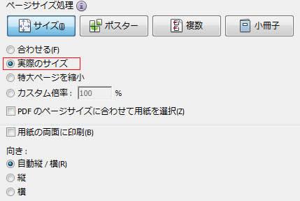 fukuiss_faq_pdf02.jpg